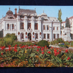 RPR - Craiova