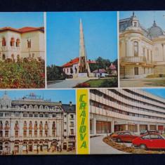 RPR - Craiova - Intreg postal