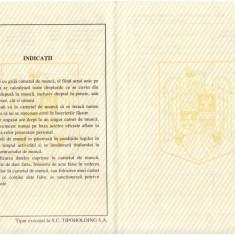 FOAIE TIP SUPLIMENTARA LA CARNETUL DE MUNCA_foaie cu filigran - Pasaport/Document