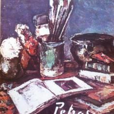 GHEORGHE PETRASCU - George Oprescu - Album Pictura