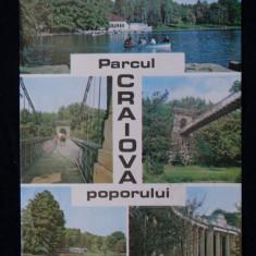 Vedere Craiova - Parcul poporului