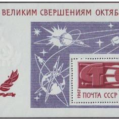 Rusia, URSS, cosmos, colita, 1967, MNH** - Timbre straine, Europa, Spatiu