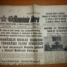 Ziarul romania libera 24 februarie 1983 (ceausescu si elena ceausescu au primit medalia jubiliara a uniuni i medicale balcanice )