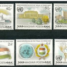 Ungaria, ONU, 1980, MNH** - Timbre straine, Europa, Oameni
