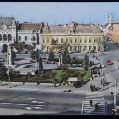 RPR - Oradea - Piata Victoriei - Carte Postala Crisana dupa 1918