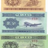 Bancnota China 1, 2 si 5 Fen 1953 - P860b-862b UNC ( set de 3 bancnote ) - bancnota asia