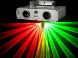 Laser profesional SHINP DL22 260 mW . LASER DISCO PUTERE MARE, ROSU+VERDE.DMX512,SENZOR DUPA MUZICA.