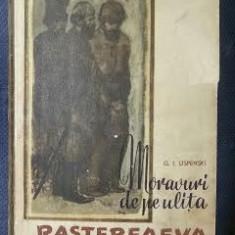 G. I. Uspenski MORAVURI PE ULITA RASTEREAEVA Ed. Cartea Rusa 1956 - Roman