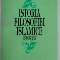 Istoria filosofiei islamice - Remus Rus - Carti Islamism