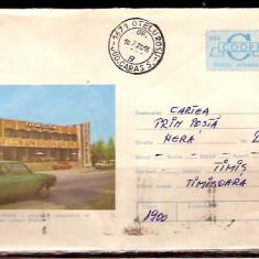 Romania - Intreg postal circulat - HANUL IANCA-BRAILA