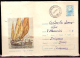 Romania -  Intreg postal circulat - DARASCU NICOLAE - Barci la Venetia