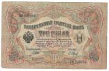 RUSIA 3 RUBLE 1905 (1912-1917) F