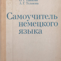 BOLDIREVA, PANKOVA, TELVNOVA - MANUALUL AUTODIDACTULUI - LIMBA GERMANA { 1987, 496 p. - CARTE IN LB. RUSA} Altele