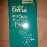 Eugen Jebeleanu(cu semnatura si dedicatie)-Surasul meduzei - Carte de colectie