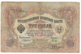 RUSIA 3 RUBLE 1905 (1909-1912) Signature Konshin U