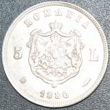 (889) ROMANIA 5 LEI 1880 - REPLICA SUPERBA, FOARTE CALITATIVA ! ! ! DIMENSIUNE MAI MARE DE CAT CEA ORIGINALA. - Moneda Romania