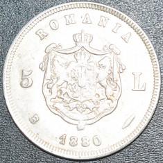 (889) ROMANIA 5 LEI 1880 - REPLICA SUPERBA, FOARTE CALITATIVA ! ! ! DIMENSIUNE MAI MARE DE CAT CEA ORIGINALA.