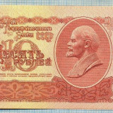 255 BANCNOTA  - RUSIA (URSS)-  10 RUBLES - anul 1961 -SERIA 9130036 -LENIN -starea care se vede