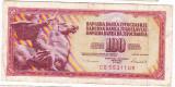 Serbia Yugoslavia-Iugoslavia 100 Dinari 1986