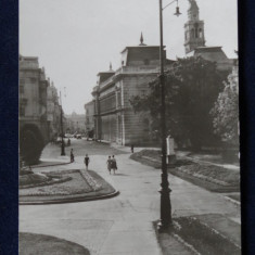 RPR - Arad - - Carte Postala Crisana dupa 1918
