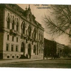 336 - GALATI - Palatul Administrativ - old postcard - used