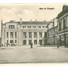 750 - GALATI, Railway Station - old postcard - unused - Carte Postala Moldova 1904-1918, Necirculata, Printata