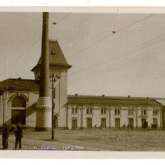 202 - GALATI, pescariile - old postcard - unused