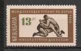 Bulgaria.1966 Lupte greco-romane  SB.200