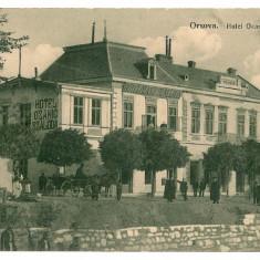 1755 - ORSOVA, Hotelul Ozanic - old postcard - used - 1918 - Carte Postala Oltenia 1904-1918, Circulata, Printata