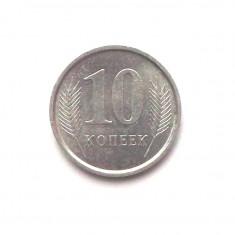 G3. TRANSNISTRIA 10 KOPEEK KOPEICI COPEICI 2005, 1 g., Al, 20 mm AUNC / UNC **, Europa