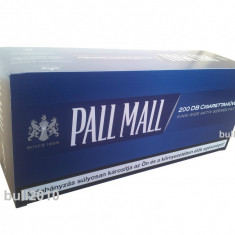 Tuburi PALL MALL CU CARBON ACTIV 200 tuburi tutun, filtre tigari multifilter - Foite tigari