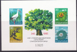 BULGARIA 1986 CONSERVAREA NATURII-FAUNA COTA MICHEL 20 EURO