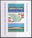 BULGARIA 1988 NAVIGATIA PE DUNARE VAPOARE COTA MICHEL 25 EURO