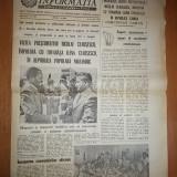 Ziarul informatia bucurestiului 19 aprilie 1979-vizita lui ceausescu in mozambic