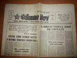 ziarul romania libera 11 ianuarie 1984-125 de ani de la formarea statului roman