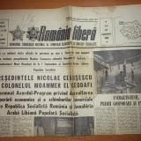 Ziarul romania libera 28 septembrie 1981 (intalnirea dintre ceausescu si moammer el geddafi si vizita acestora in jud. harghita si la castelul peles)