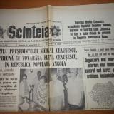 Ziarul scanteia 15 aprilie 1979 ( vizita lui ceausescu in angola )