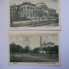 2 CARTI POSTALE PRAHOVA-PLOIESTI LICEUL SI BULEVARDUL, 1934