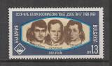 Bulgaria.1989 Posta aeriana-Cosmonautica  SB.408