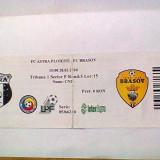 Astra Ploiesti - FC Brasov (28 februarie 2010)