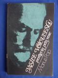 MARIUS POP - VASILE VOICULESCU,PEREGRIN PRIN VEAC - 1984 - AUTOGRAF !!!