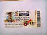 Steaua Bucuresti - Petrolul Ploiesti (10 iulie 2013) Supercupa Romaniei