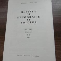 ALEXANDRU DOBRE - UN OBICEI DISPARUT - LEGATUL VIILOR extras revista de etnografie si folclor 3-4/1994 - Carte folclor
