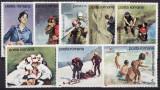 Romania 1989 - Oameni in slujba vietii,cat.nr.3833-40,neuzat,perfecta stare