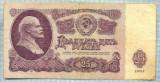 2018 BANCNOTA  - RUSIA(URSS) - 25 RUBLES - anul 1961 -SERIA 0463279  -starea care se vede