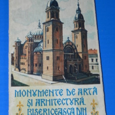 MONUMENTE DE ARTA SI ARHITECTURA BISERICEASCA ALBA IULIA SI SIBIU - Reclama Tiparita