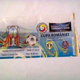 Petrolul Ploiesti - CFR Cluj Napoca (1 iunie 2013) Cupa Romaniei