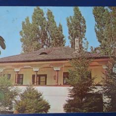 CP - Ploiesti - Casa Muzeu Hagi-Prodan - Carte Postala Muntenia dupa 1918