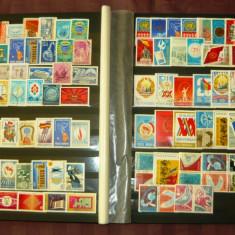 Lot / set 80 timbre stampilate ROMANIA 1950-1990 - DIVERSE - ANIVERSARI - ISTORIE - 2+1 gratis toate produsele la pret fix - RBK5074, Sarbatori