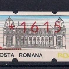 Timbru automat nominal 1615 lei - Timbru de Automat